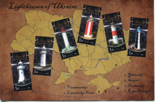 Ukraine - Lighthouses