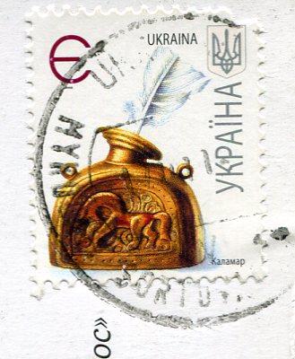 Ukraine - Markhor Goat stamps