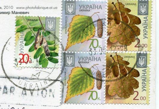 Ukraine - Vorontsovsky Lighthouse stamps