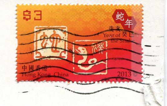 Hong Kong - Tai Po farmer stamps