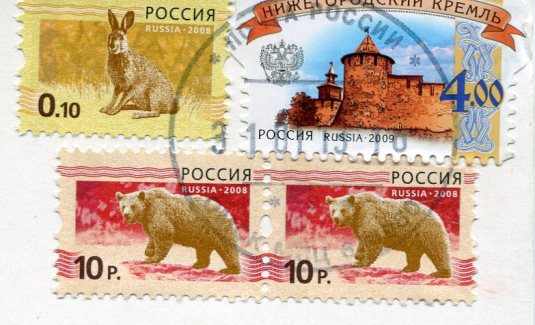Russia Volgodonsk Lighthouse stamps