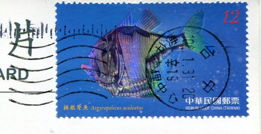 Taiwan - Mask stamps