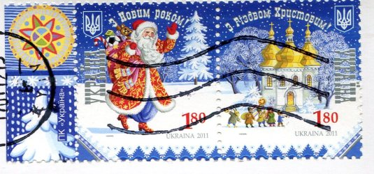 Ukraine - Swan Fairy Tale stamps 1