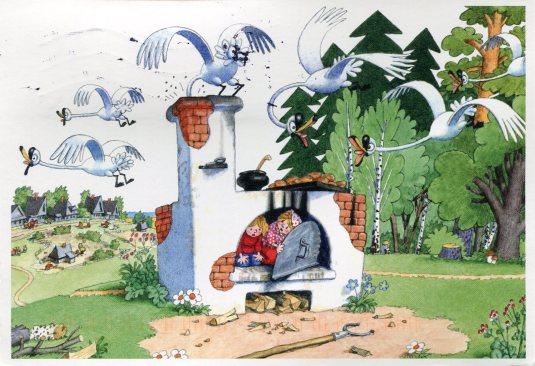 Ukraine - Swan Fairy Tale