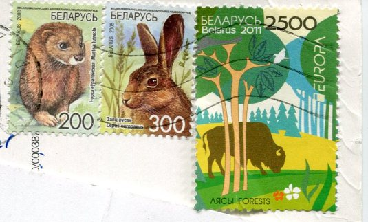 Belarus - City Hall Minsk painting stamps
