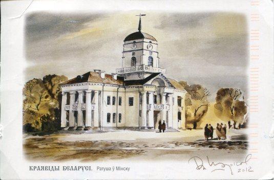 Belarus - City Hall Minsk painting
