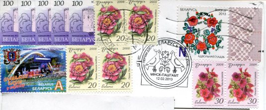 Belarus - Sunset on Water stamps 1