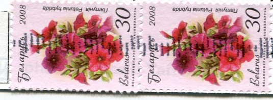 Belarus - Sunset on Water stamps 2