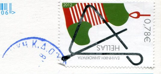 Greece - Thessaloniki Walls stamps