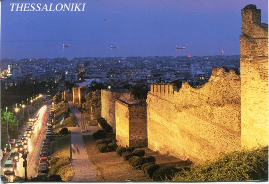 Greece - Thessaloniki Walls