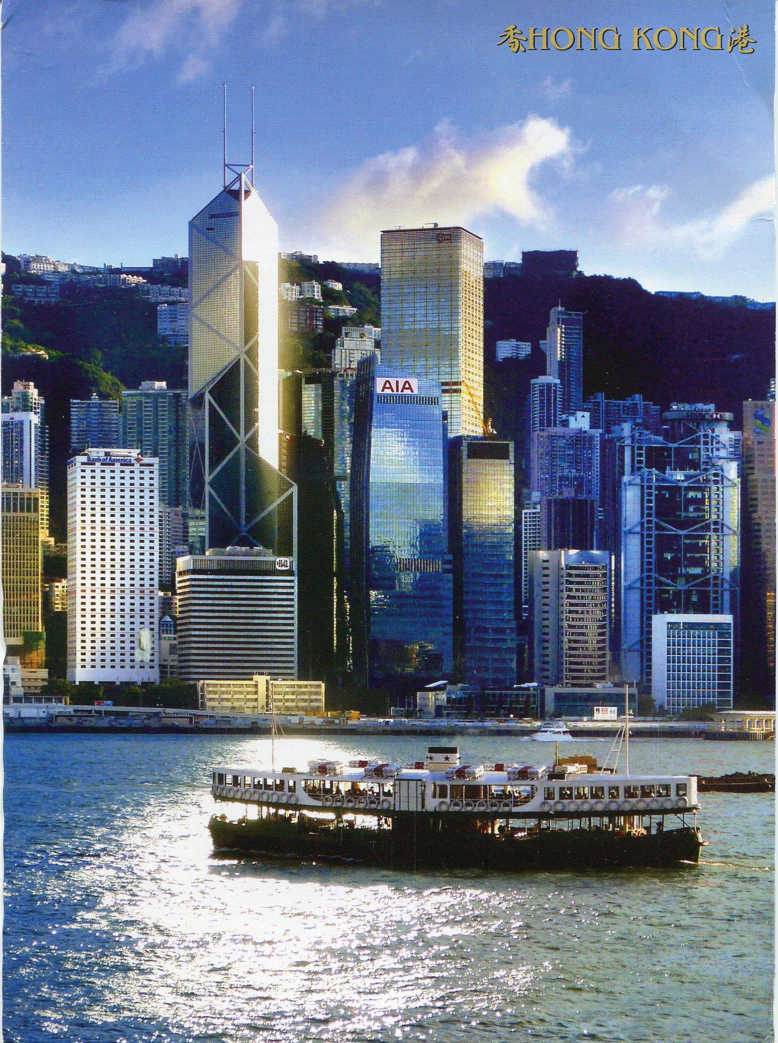 Forex hong kong central