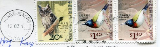 Hong Kong - Tsing Ma Bridge stamps