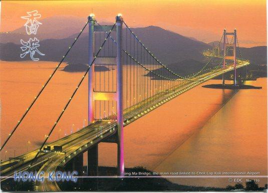 Hong Kong - Tsing Ma Bridge