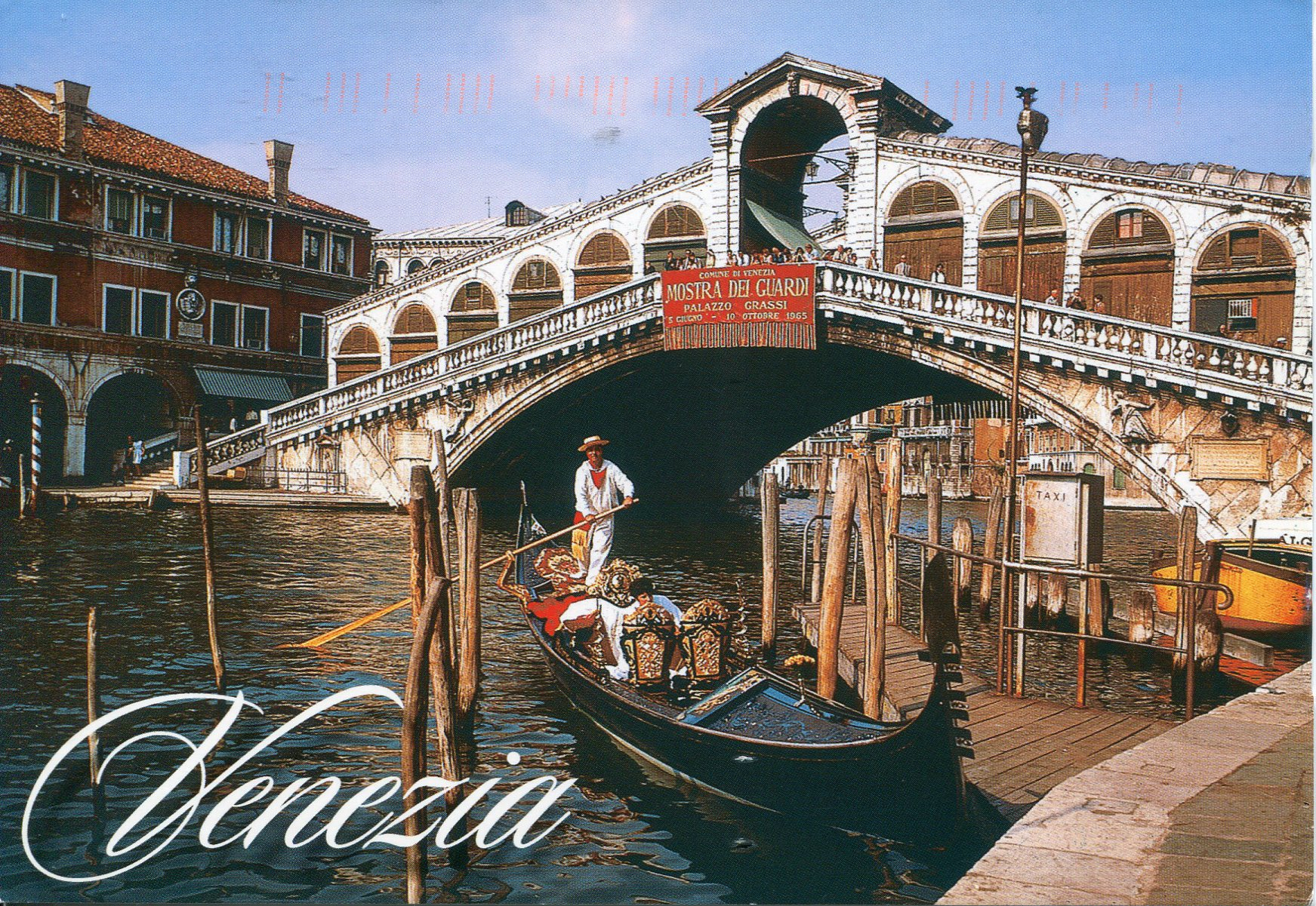 Венеция открытки
