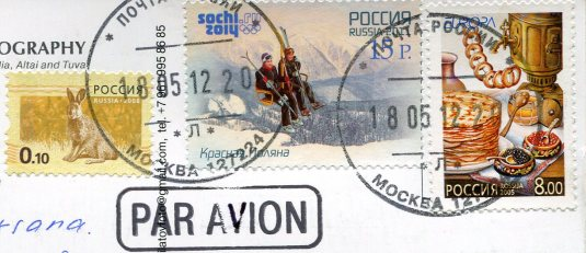Mongolia - Moving to Summer Pastures Stamps Russia
