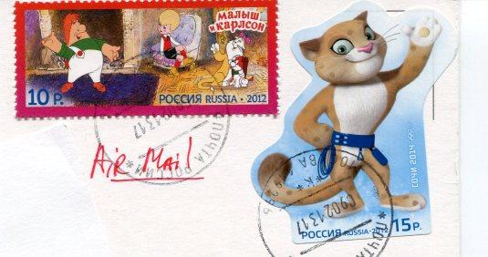 Russia - AnnaAkinina - Coziness stamps