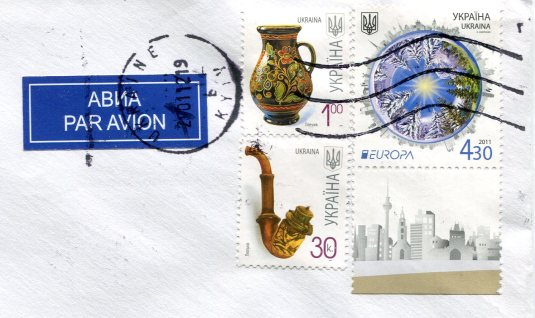 Russia - poppies stamps