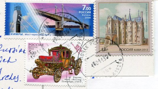 Russia - Postman stamps