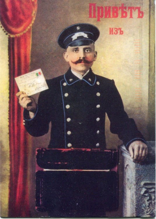 Russia - Postman