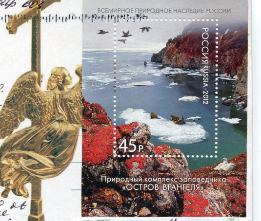 Russia - St Petersburg - Neva River Tall Ship stamps