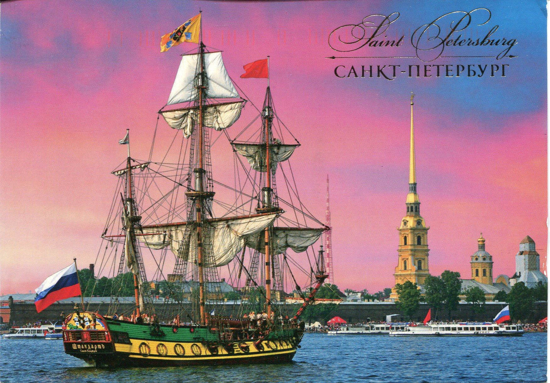 открытки с днем рождения с видами санкт-петербурга дорожка территории набережной-сквера