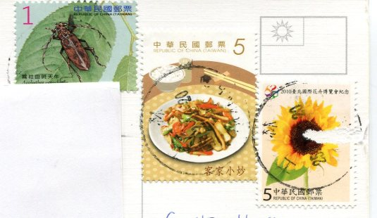 Taiwan - map stamps