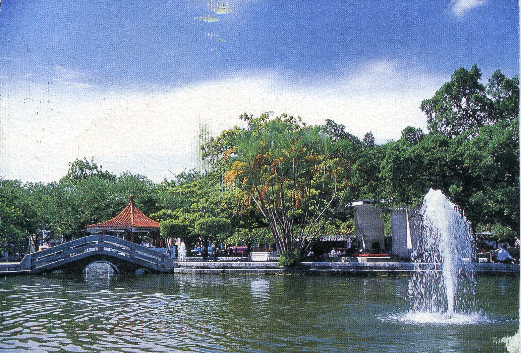 Pingtung Taiwan  City new picture : Taiwan Pingtung Chungshan Park