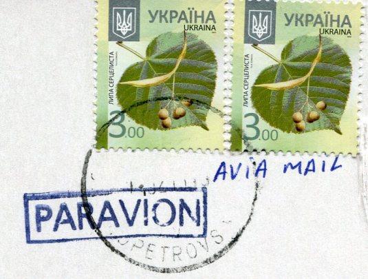 Ukraine - Plane stamps