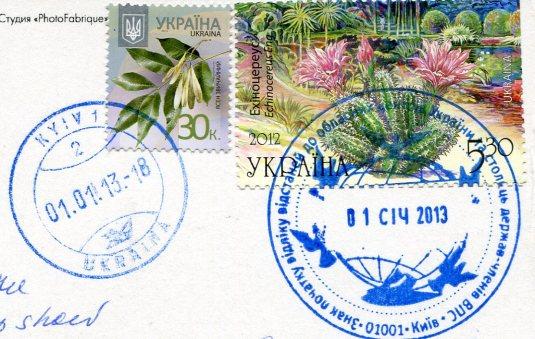 Ukraine - Windmill Maxi Card addl postage