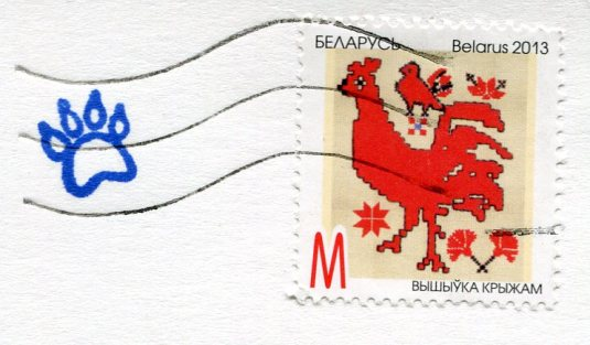 Belarus - Sts Simon and Helena stamps
