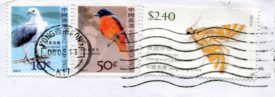 China - Kite Stamps