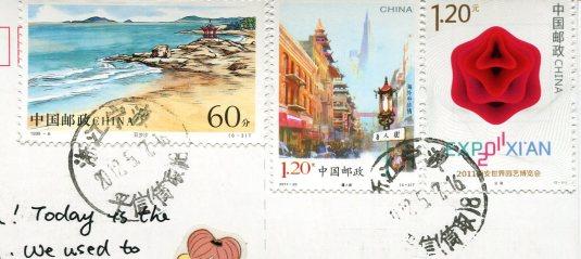 China - Mahavira Hall stamps