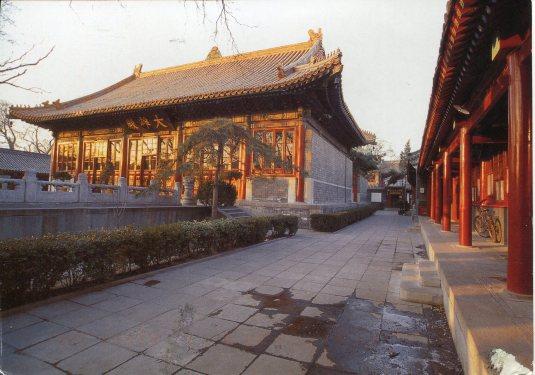 China - Mahavira Hall