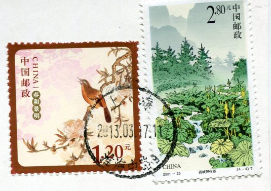 China - Street Scene stamps