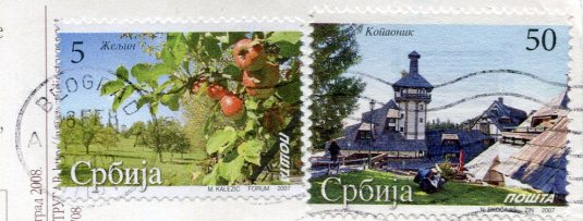 Croatia - Zemun - Belfry Father Nikolaj stamps