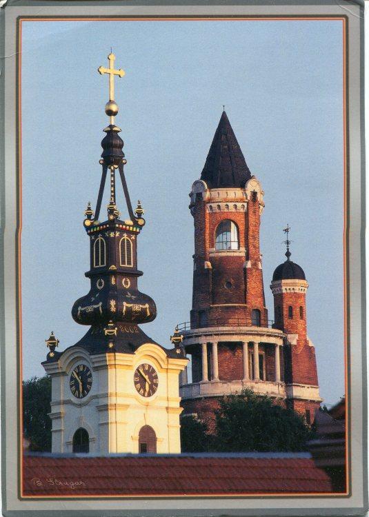Croatia - Zemun - Belfry Father Nikolaj