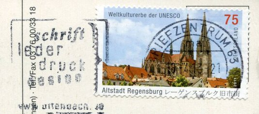 Germany - Göltzsch Viaduct stamps