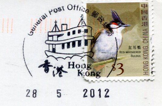 Hong Kong -Lantau Airport Link stamps
