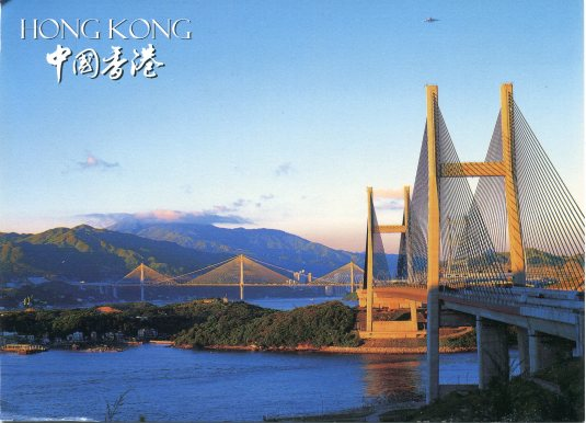 Hong Kong -Lantau Airport Link