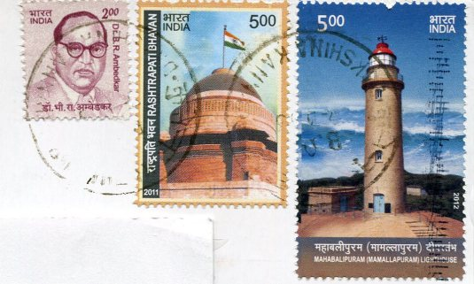 India - Alleppey Lighthouse stamps