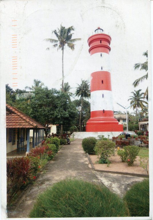 India - Alleppey Lighthouse