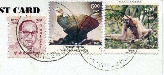 India - Kasaragod Lighthouse stamps
