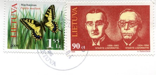 Lithuania - Ad Card stamps