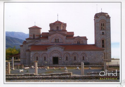 Macedonia - Church St Kliment