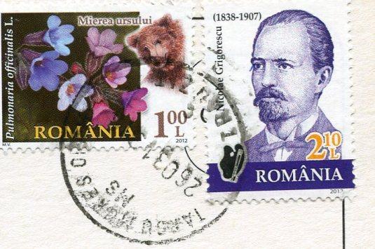Romania - Targu Mures stamps