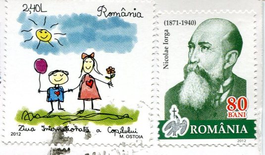 Romania - The Village Museum stamps