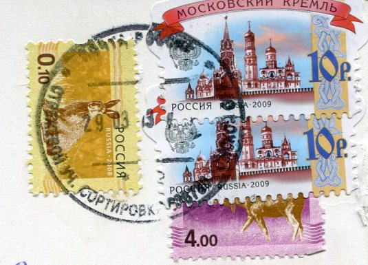 Russia - Flower pots stamps