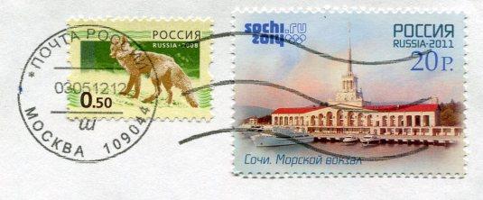 Russia - Moscow Metro Kievskaya stamps