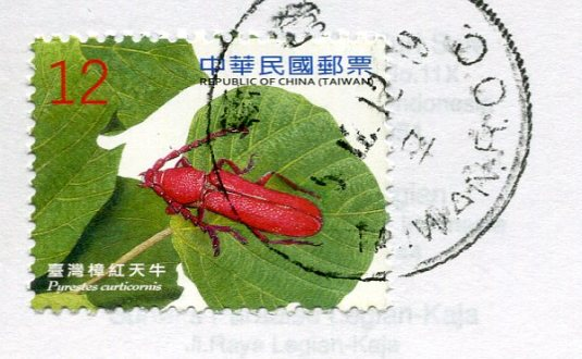 Taiwan - bathing beauty stamps