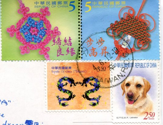 Taiwan - Fishing Alone stamps